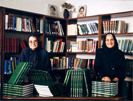 Children's Book Council of Iran