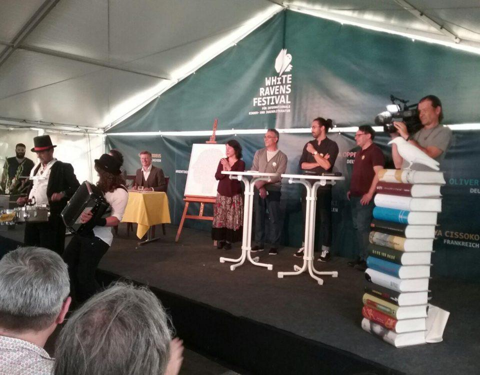 جمشید خانیان - فستیوال کلاغهای سفید کتابخانه بینالمللی کودک و نوجوان مونیخ