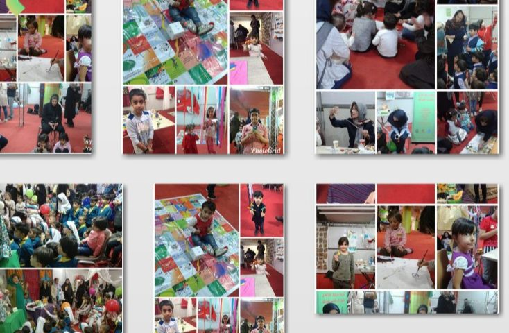 کمیته ترویج خواندن شورای کتاب کودک