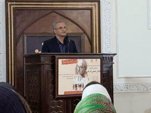 هومن یمینی شریف-فرزند شاعر