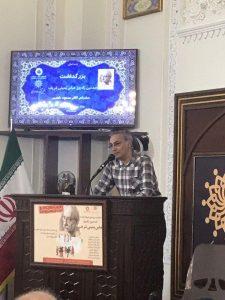 مسعود ناصری-مدیر موزه عروسک و فرهنگ